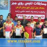 برگزاری اولین دوره مسابقات دوبل جام رمضان در گراش شیراز(تصویری)
